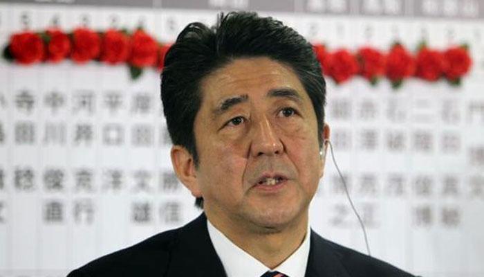 'यौन दासता' के 75 साल पुराने मामले पर जापानी प्रधानमंत्री शिंजो अाबे ने मांगी माफी
