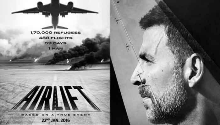 अक्षय बोले- भारतीय होने का गर्व कराएगी 'एयरलिफ्ट', इराक-कुवैत युद्ध पर बनी है फिल्म