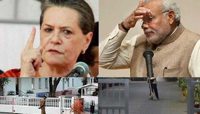 PM मोदी के 7 आरसीआर से भी बड़ा है सोनिया गांधी का 10 जनपथ