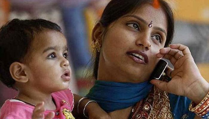 मोबाइल फोन यूजर के लिए खुशखबरी! BSNL ने घटाईं 80% तक कॉल दरें