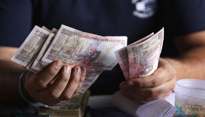 RBI से हुई बड़ी चूक!, छाप दिए 30 करोड़ के गलत नोट, 1000 वाले नोटों में हुई गड़बड़ी