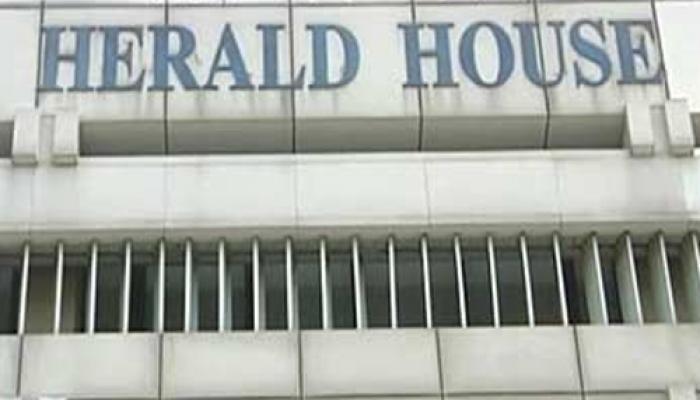 AJL बनी गैर व्यवसायिक कम्पनी, फिर छपेगा नेशनल हेराल्ड अखबार