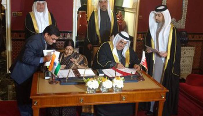 व्यापार और आतंकवाद निरोध के क्षेत्र में संबंधों को प्रगाढ़ बनाएंगे भारत- बहरीन