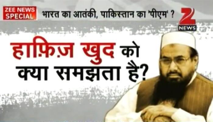 देखें, हाफिज सईद ने फिर कैसे भारत के खिलाफ उगला जहर- भारत को मिलता रहेगा पठानकोट जैसा दर्द
