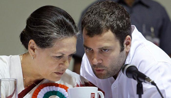 हेराल्ड मुद्दा : स्थिति स्पष्ट करने के लिए कांग्रेस ने वेबसाइट पर डाले 'एफएक्यूज'