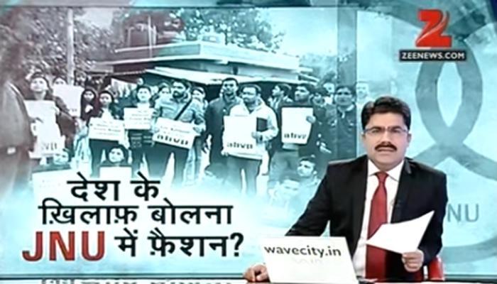 शिक्षा के मंदिर JNU में देशद्रोही की जय-जय, पाकिस्तान जिंदाबाद के नारे क्यों?, देखें वीडियो