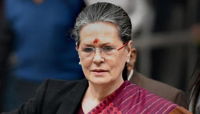 कांग्रेस अध्यक्ष सोनिया गांधी अचानक पहुंचीं इलाहाबाद