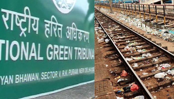 पटरियों पर गंदगी को लेकर एनजीटी ने रेलवे को लगाई फटकार