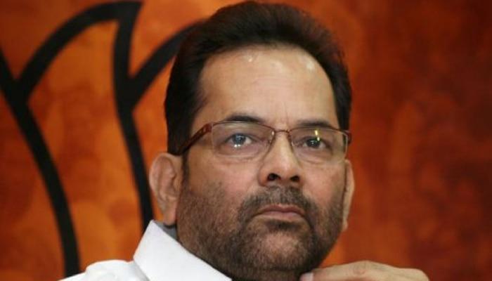 JNU विवाद पर नकवी ने बोला हमला- 'क्या कांग्रेस की संस्कृति और संस्कार आतंकियों को महिमामंडित करने की है?'
