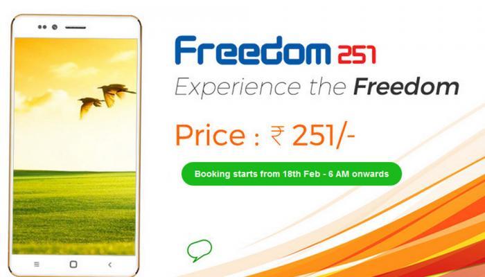 आज लॉन्च होगा देश का सबसे सस्ता स्मार्टफोन, कीमत सिर्फ 251 रुपए