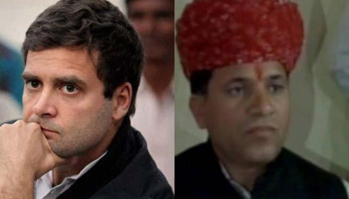 राहुल गांधी के खिलाफ BJP विधायक कैलाश चौधरी के विवादित बोल- 'लटका कर गोली मार देनी चाहिए', कांग्रेस ने जताई कड़ी आपत्ति