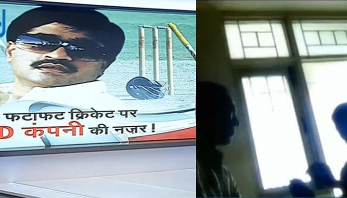 टीम इंडिया अभी से ही बनी T20 वर्ल्ड कप CHAMPION, बल्लेबाजी में विराट कोहली TOP पर; सट्टा बाजार गर्म