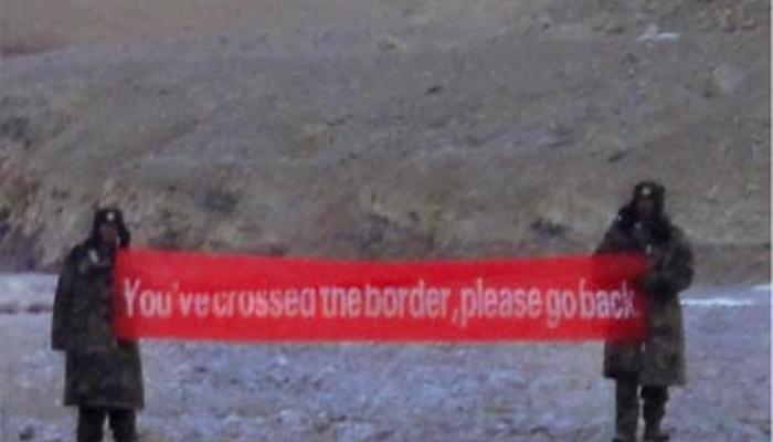चीनी सैनिकों ने फिर पार की सरहद, लद्दाख में 6 किमी तक घुसे