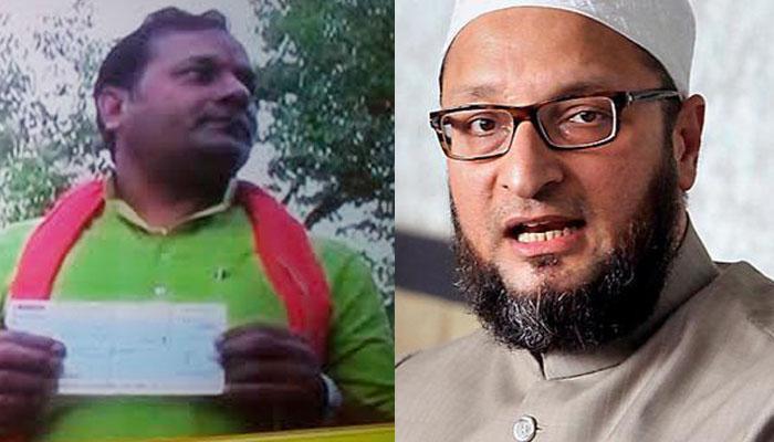 बीजेपी नेता के विवादित बोल- ओवैसी की जुबान काटने वाले को देंगे एक करोड़ रुपया इनाम