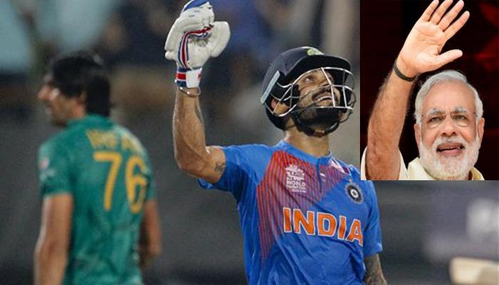 टी20 विश्व कप: पाकिस्तान पर भारत की शानदार जीत, पीएम मोदी ने दी टीम इंडिया को बधाई