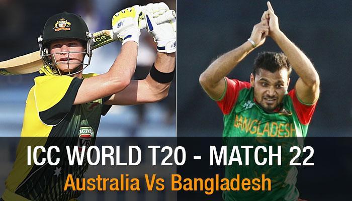 टी20 वर्ल्ड कपः ऑस्ट्रेलिया से हारकर लगभग बाहर हुआ बांग्लादेश, भारत से खेलेगा अगला मैच