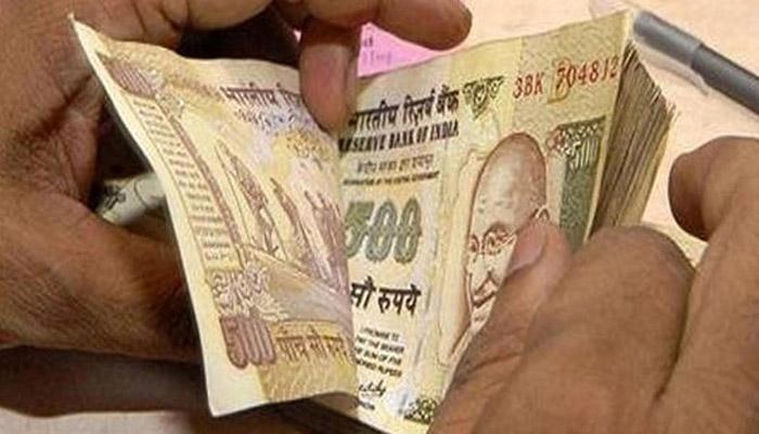 रुपये में गिरावट जारी, 18 पैसे गिरकर 66.71 रुपये पर बंद