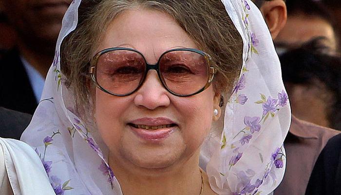बांग्लादेश की कोर्ट ने पूर्व प्रधानमंत्री जिया को दी जमानत