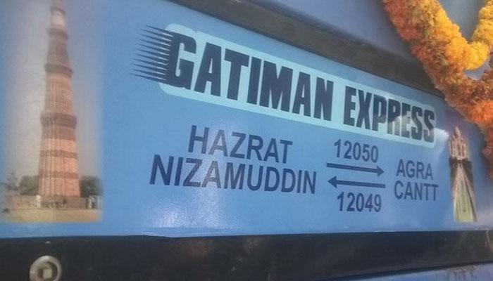 गतिमान की हुई शुरुआत, ये हैं देश की 7 सबसे सुपर फास्ट ट्रेन