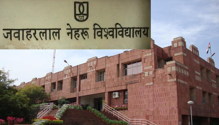 देशद्रोह के विवाद के चलते JNU की प्रमुख समिति के चुनाव में देरी