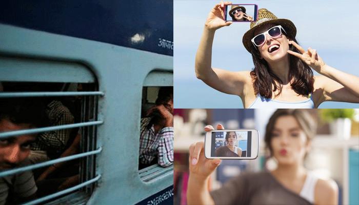 चलती ट्रेन में Selfie लेना पड़ सकता है महंगा, 2000 रु. जुर्माने के साथ हो सकती है जेल