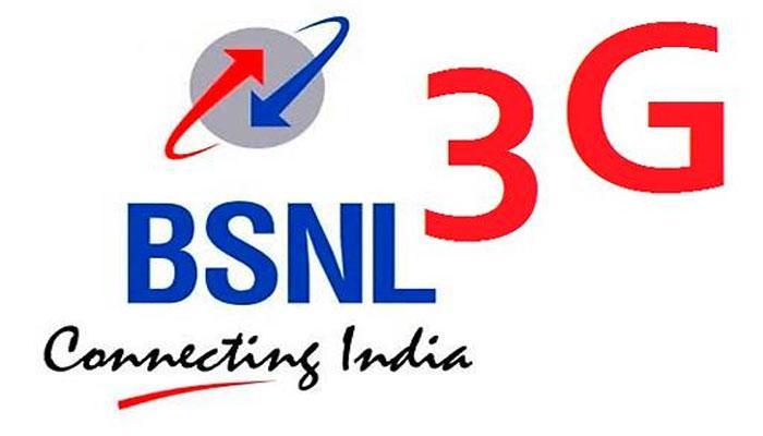 गुड न्यूज़: BSNL का धमाकेदार ऑफर! 50 रुपए में 20 GB 3जी इंटरनेट