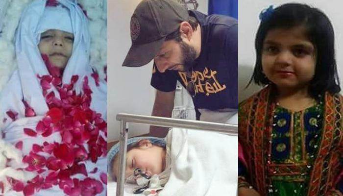 सोशल मीडिया पर वायरल हुई पाक क्रिकेटर शाहिद अफरीदी की बेटी की मौत की खबर, जानिये क्या है पूरा सच