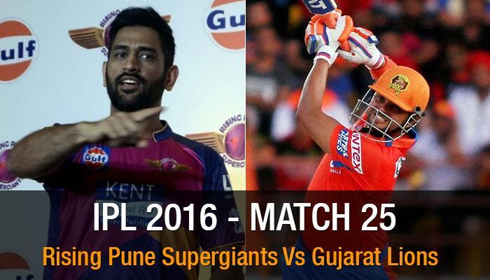 IPL 2016: स्मिथ का शतक बेकार, लायंस ने सुपरजाइंट्स को तीन विकेट से हराया