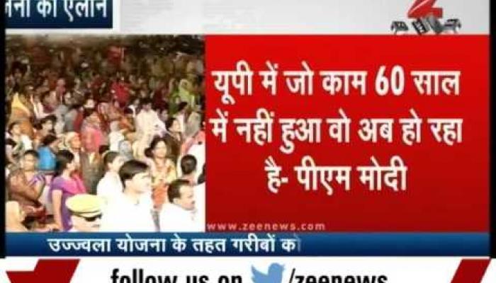 बलिया से PM मोदी ने दी 'फ्री LPG कनेक्शन' की सौगात, पार्ट-5