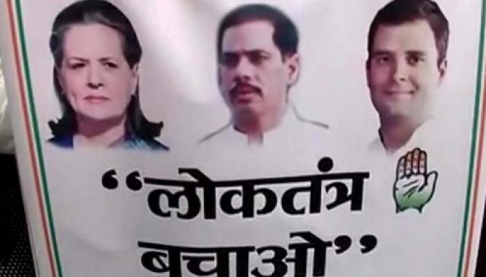 कांग्रेस की 'लोकतंत्र बचाओ रैली' में रॉबर्ट वाड्रा बने पोस्टर ब्वॉय