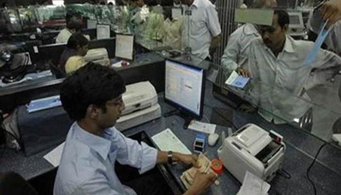 7वां वेतन आयोग: सरकारी कर्मचारियों को दशहरा से पहले मिल सकता है एकमुश्त एरियर