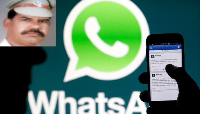 वाट्स एप ग्रुप में अश्लील फोटो डालना पड़ा महंगा, एएसआई हुआ सस्पेंड