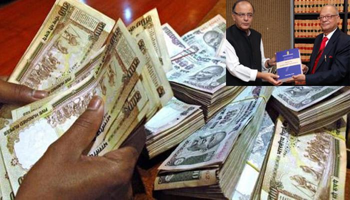 BIG NEWS! 7वें वेतन आयोग की सिफारिशों को मोदी सरकार ने दी मंजूरी, वेतन में बड़ा इजाफा