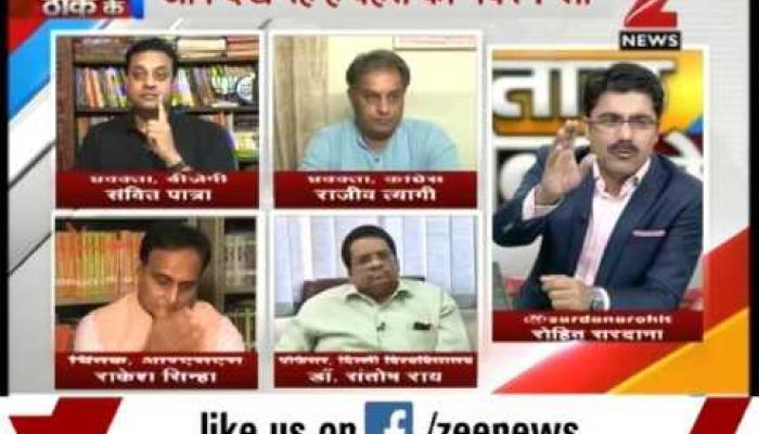 नेहरू ने दबाया श्यामा प्रसाद मुखर्जी की मौत का सच?, पार्ट-3
