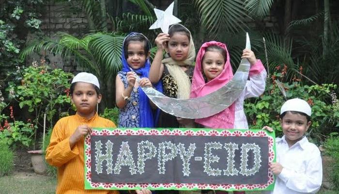 दिल्ली समेत देश के ज्यादातर हिस्सों में ईद कल, केरल और जम्मू कश्मीर में आज
