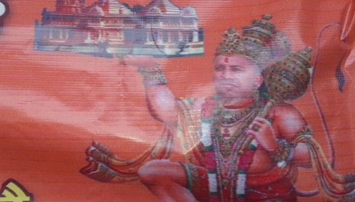 BJP के पोस्टर में हनुमान अवतार में योगी आदित्यनाथ, हाथ में दिखा राम मंदिर