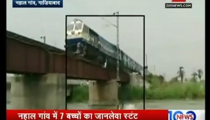 गाजियाबाद में रेलवे ट्रैक पर तेज रफ्तार ट्रेन के सामने जानलेवा स्टंट- देखें Video