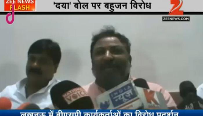 मायावती पर अभद्र टिप्पणी: दयाशंकर सिंह की गिरफ्तारी को लेकर दबिश जारी, भाई हिरासत में