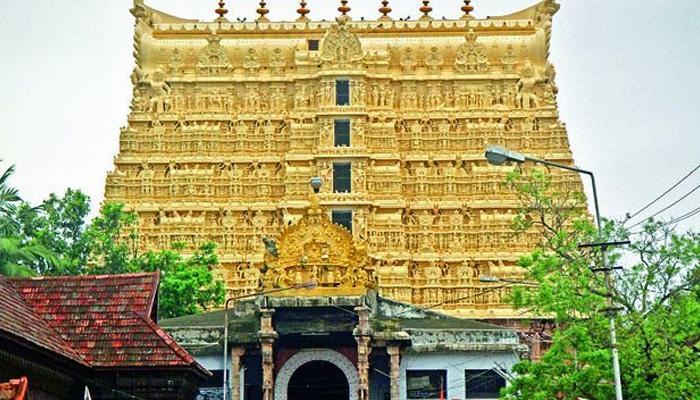 केरल के पद्मनाभस्वामी मंदिर से 186 करोड़ रुपए के 769 सोने के बर्तन गायब!