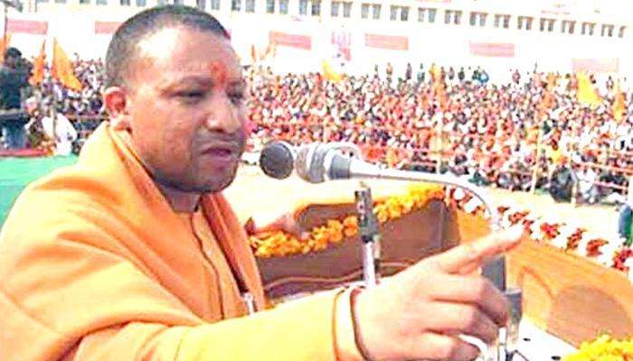 बहुत जल्द भारत का हिस्सा बनेगा पाक के कब्जे वाला कश्मीर:भाजपा सांसद योगी आदित्यनाथ