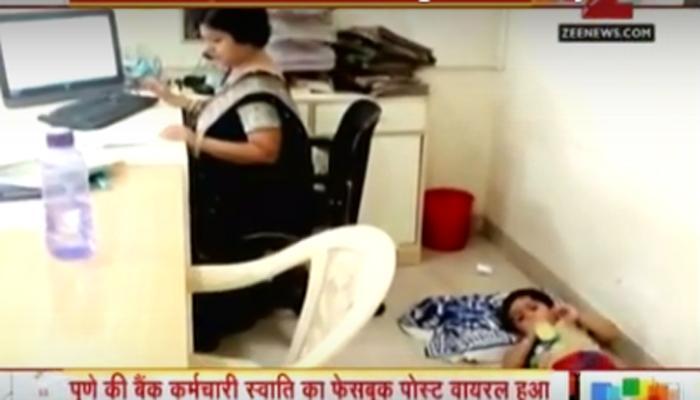 पुणे की बैंक कर्मचारी स्वाति का फेसबुक पोस्ट हुआ वायरल, बुखार में तपते बेटे को फर्श पर लिटाया और काम में जुटीं