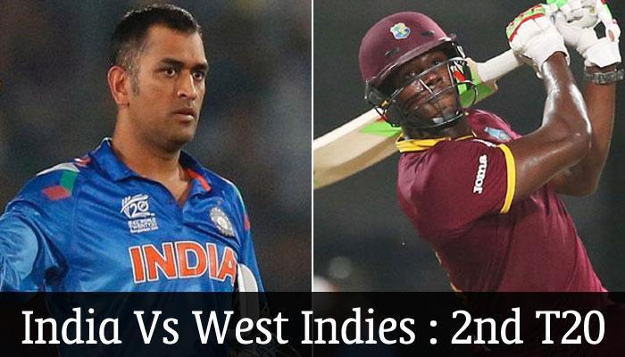 भारत बनाम वेस्टइंडीज, दूसरा टी-20 LIVE : भारत ने वेस्टइंडीज को 143 रन पर समेटा