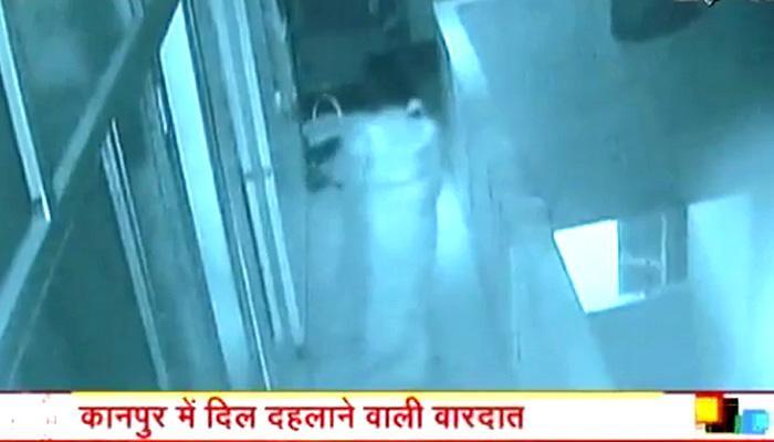 See Video: एक चाची ने अपने 18 दिन के मासूम भतीजे को बालकोनी से 30 फुट नीचे फेंका