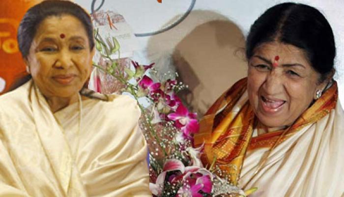 लता ने छोटी बहन आशा भोसले को जन्मदिन पर दिया आशीर्वाद