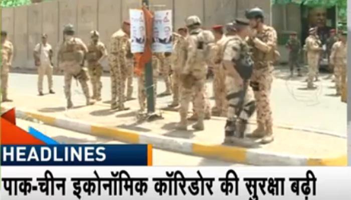चीन-पाकिस्तान इकोनॉमिक कॉरिडोर की सुरक्षा बढ़ी, 7000 चीनी नागरिकों के लिए PAK ने तैनात किए 15000 जवान