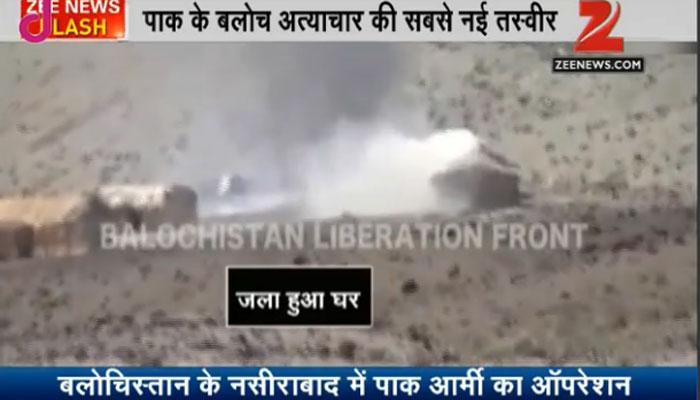 बलोच में अत्याचार की नई तस्वीर, पाकिस्तानी सेना ने नागरिकों के घरों में लगाई आग, महिलाओं को किया अगवा