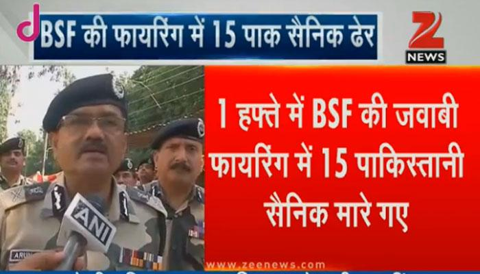 जम्मू-कश्मीर में बॉर्डर पर BSF की जवाबी कार्रवाई में मारे गए 15 पाकिस्तानी रेंजर्स