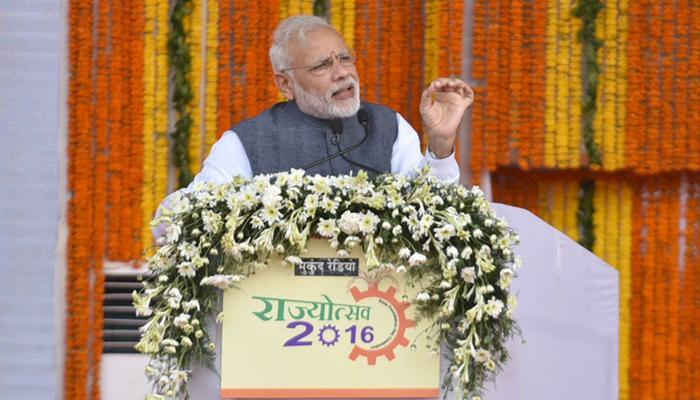 देश की हर समस्या का समाधान विकास से संभव: PM मोदी