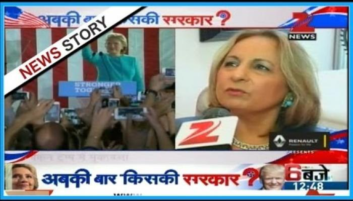 अमेरिकी राष्ट्रपति चुनाव में भारतीय वोटर की महत्वपूर्ण भूमिका