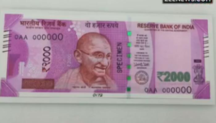 11 नवंबर से ATM में मिलने लगेंगे 500 और 2000 के नए नोट